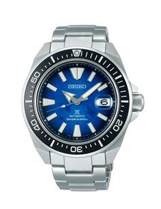 "Seiko SRPE33K1 Automatic Prospex Diver 200 m ""KING SAMURAI MANTA RAYA"" Watch"