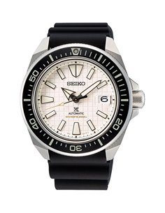 "Seiko SRPE37K1EST Automatic Prospex Diver 200 m ""KING SAMURAI"" Watch"
