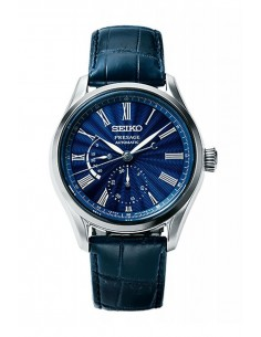 "Seiko Presage Automatic ""Shippo Enamel"" Limited Edition Watch SPB073J1"