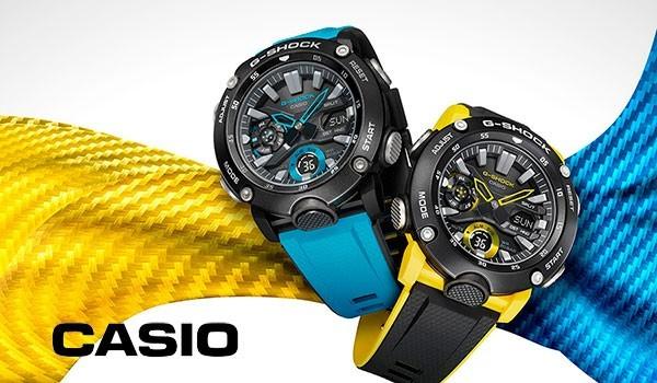 | Relojes Casio | Gastos de envío Gratis España