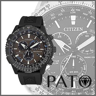 Reloj Citizen CB5005-13X