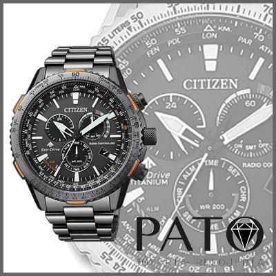 Citizen Watch CB5007-51H