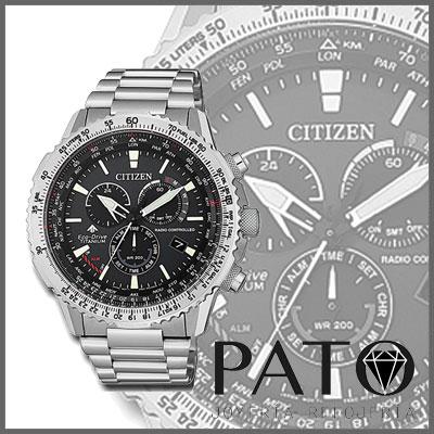 Reloj Citizen CB5010-81E