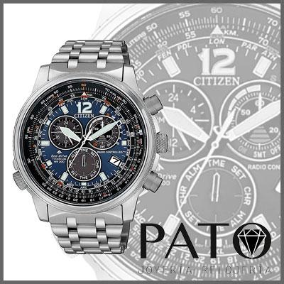 Citizen Watch CB5850-80L