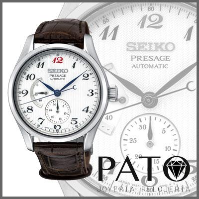 Seiko SPB041J1