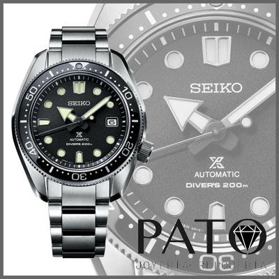 Seiko SPB077J1