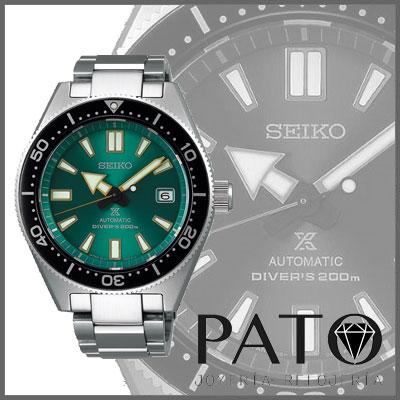 Seiko SPB081J1