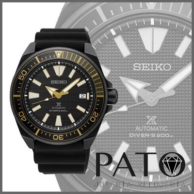 Seiko SRPB55K1