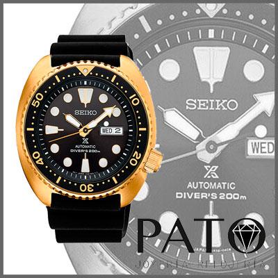 Seiko SRPC44