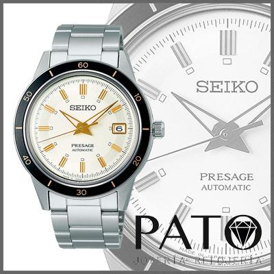 Seiko SRPG03J1