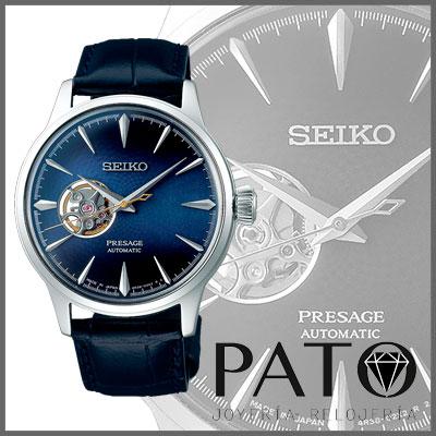 Seiko SSA405J1