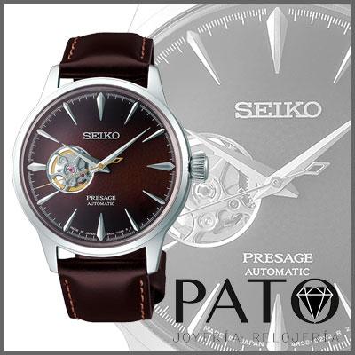 Seiko SSA407J1