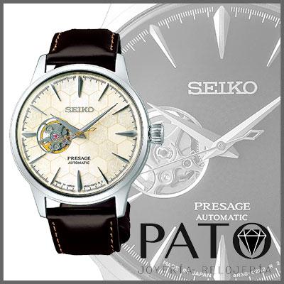 Seiko SSA409J1