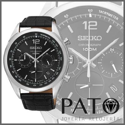 Seiko SSB097P1