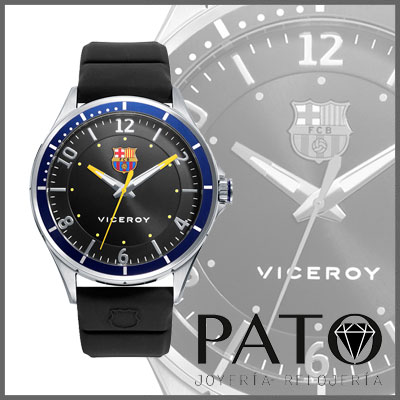 Viceroy 471285-55