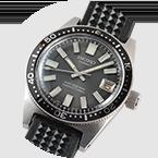 El primer reloj de buceo Japonés