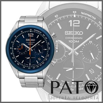 Seiko Watch SSB091P1